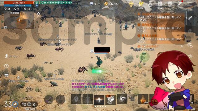 髄華醒sampleゲーム配信.jpg