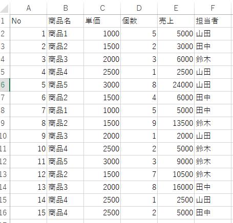 シート構成.png