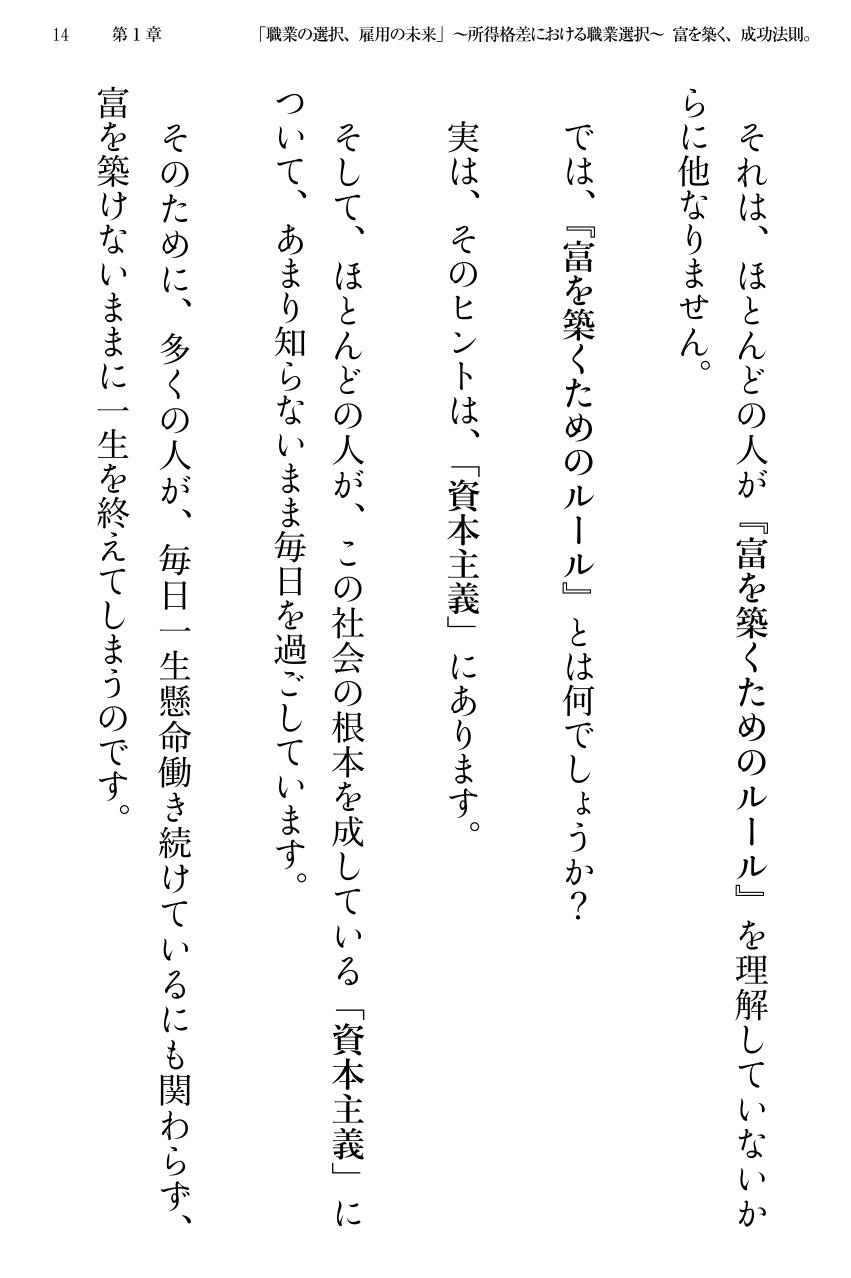document_14.jpeg