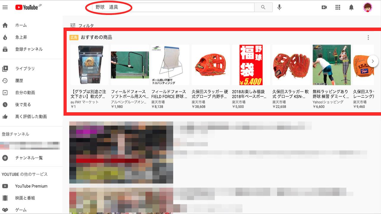 広告表示5.jpg