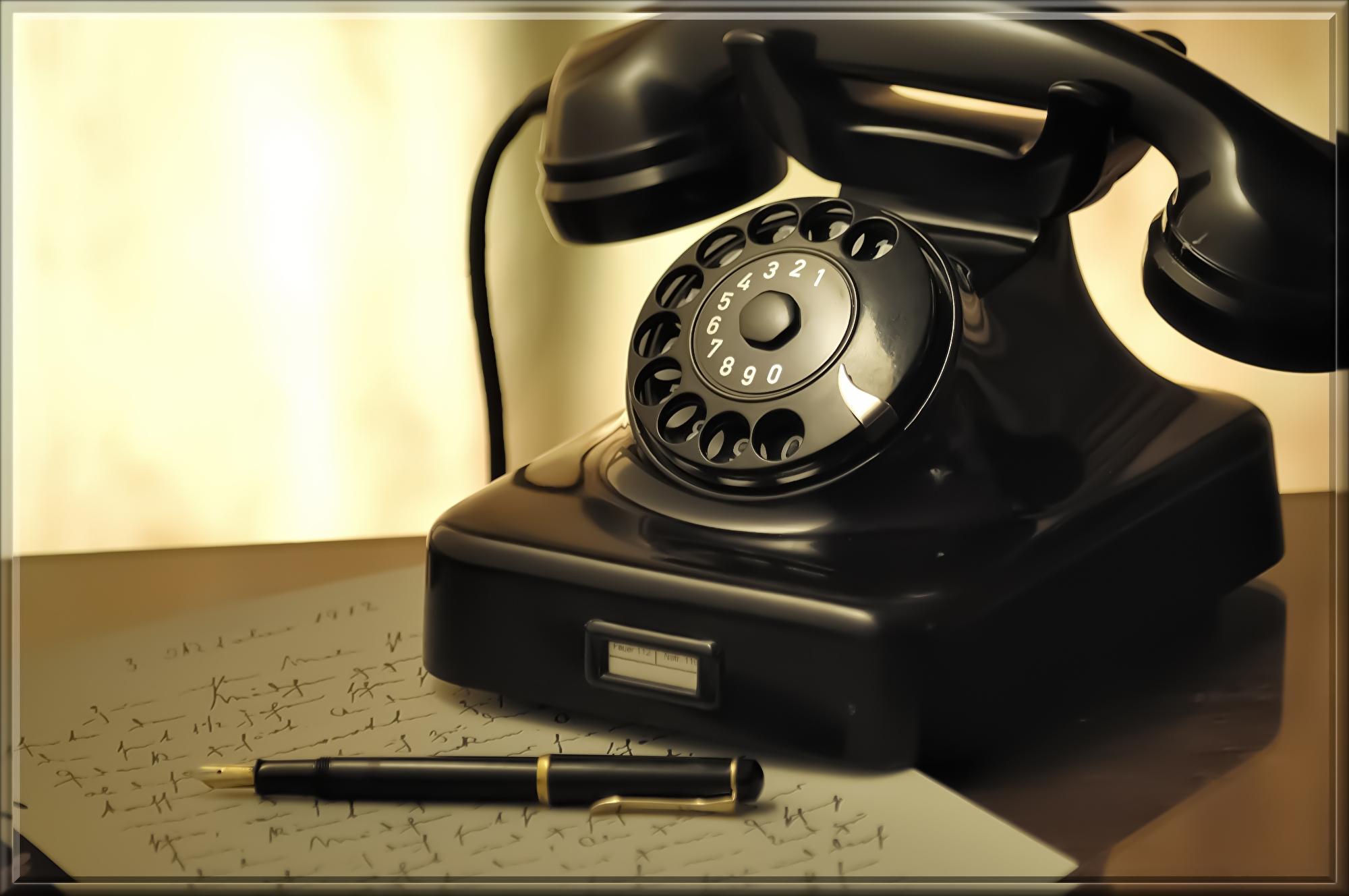 phone-499991.jpg