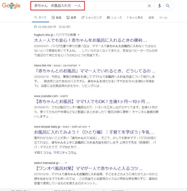 グーグルアドセンス合格サポート.com16.jpg