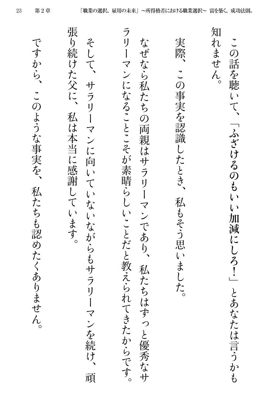 document_23.jpeg