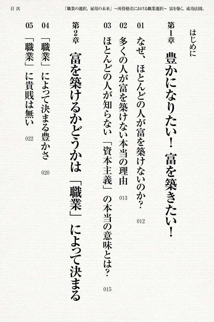 document_03.jpeg