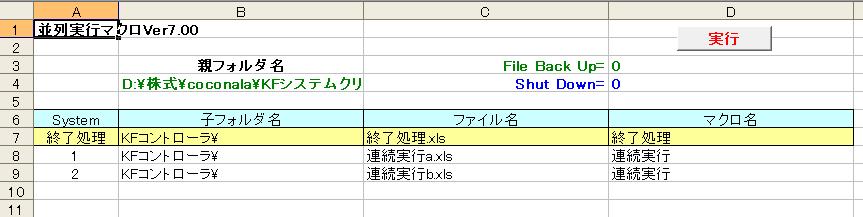 KFSCtr2-2-a.png