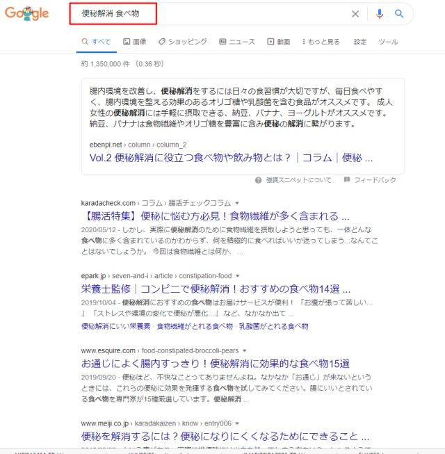 グーグルアドセンス合格サポート.com26.jpg
