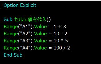 計算マクロ.png
