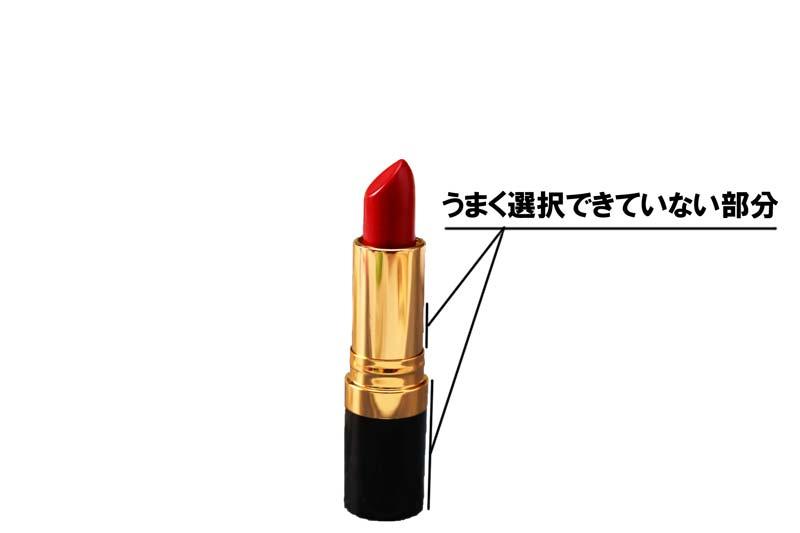 ブログ切り抜き商品画像編4.jpg