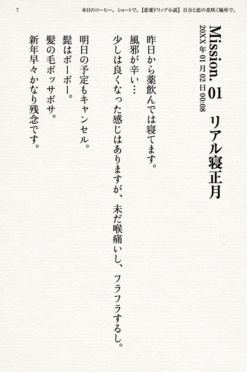document_07.jpeg