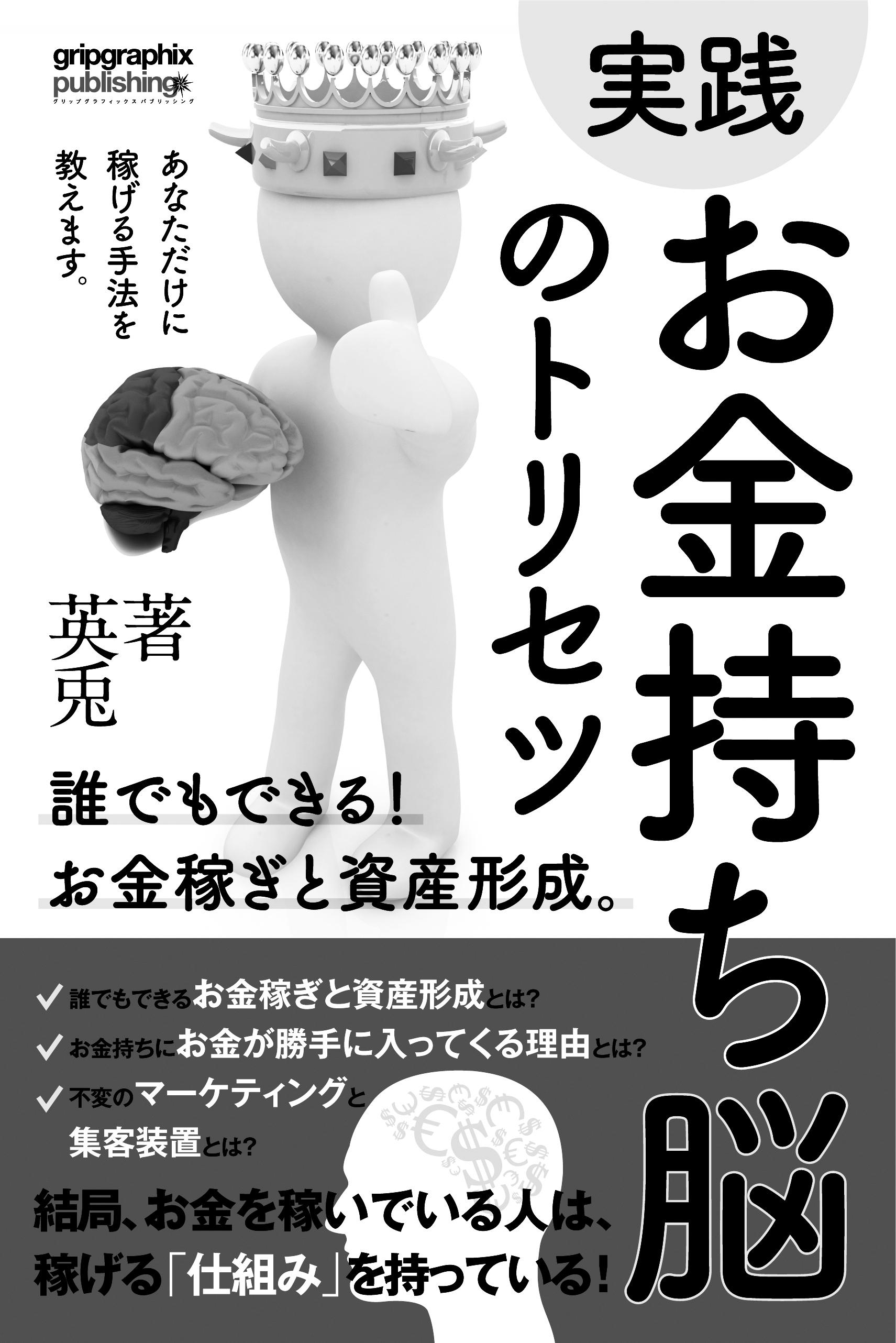 cover-image_black.jpg