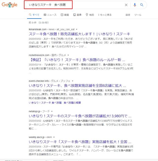 グーグルアドセンス合格サポート.com15.jpg