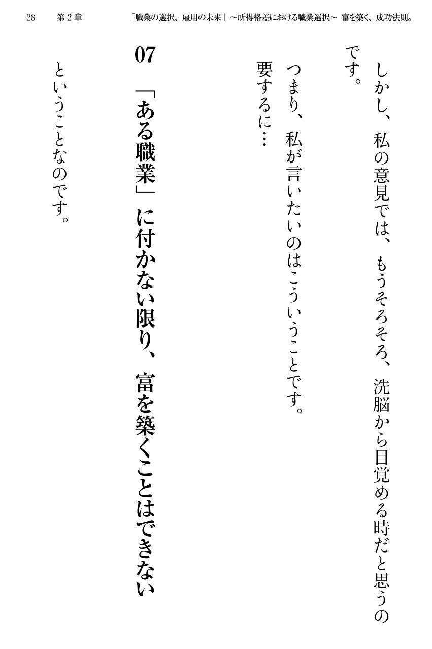 document_28.jpeg