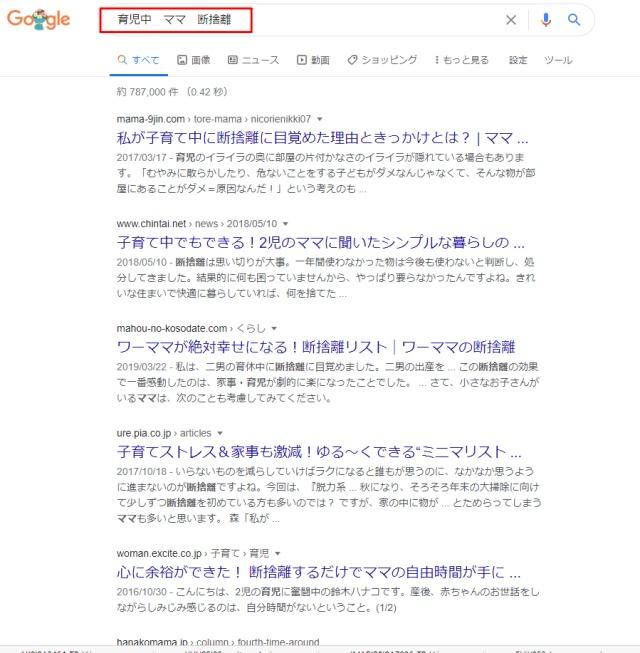 グーグルアドセンス合格サポート.com29.jpg