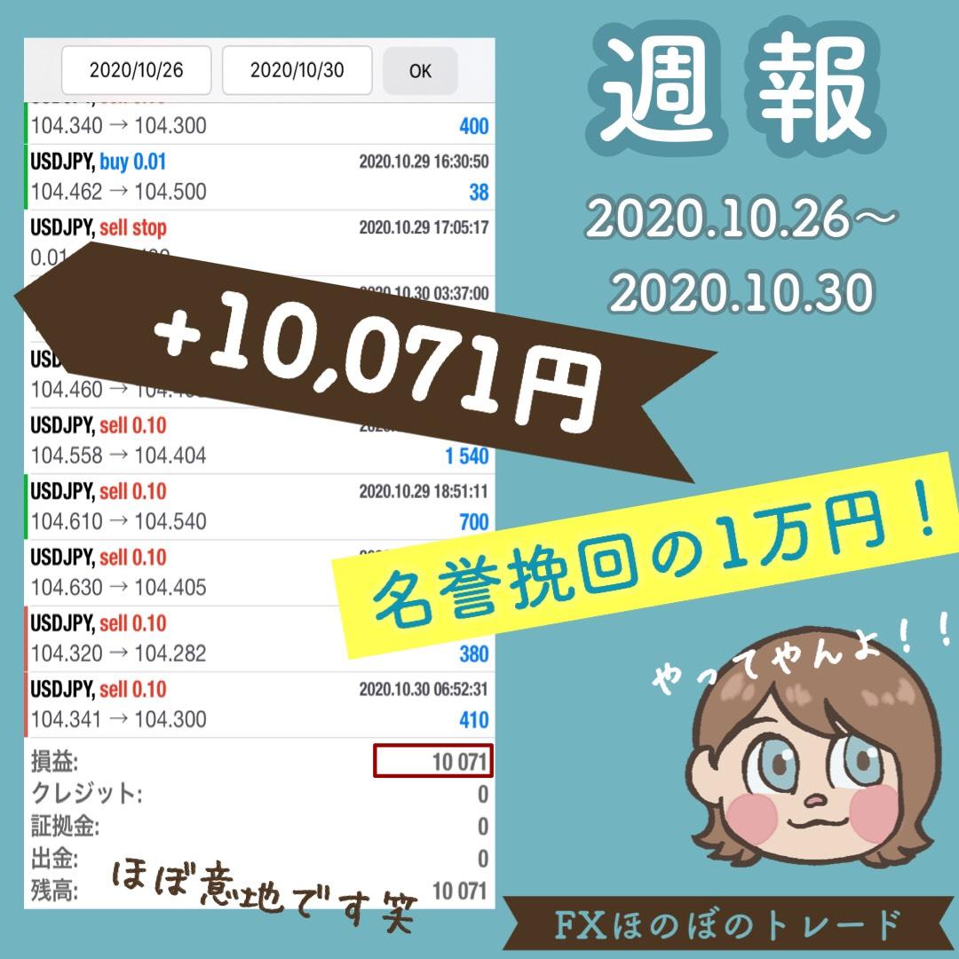 20201026-1030.jpg