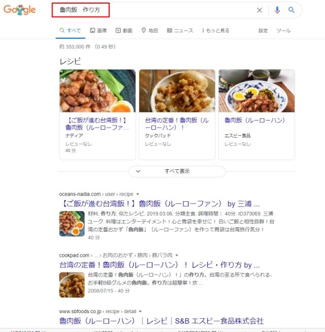 グーグルアドセンス合格サポート.com53.jpg