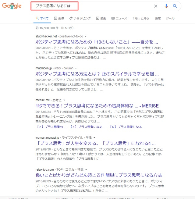 グーグルアドセンス合格サポート.com36.jpg