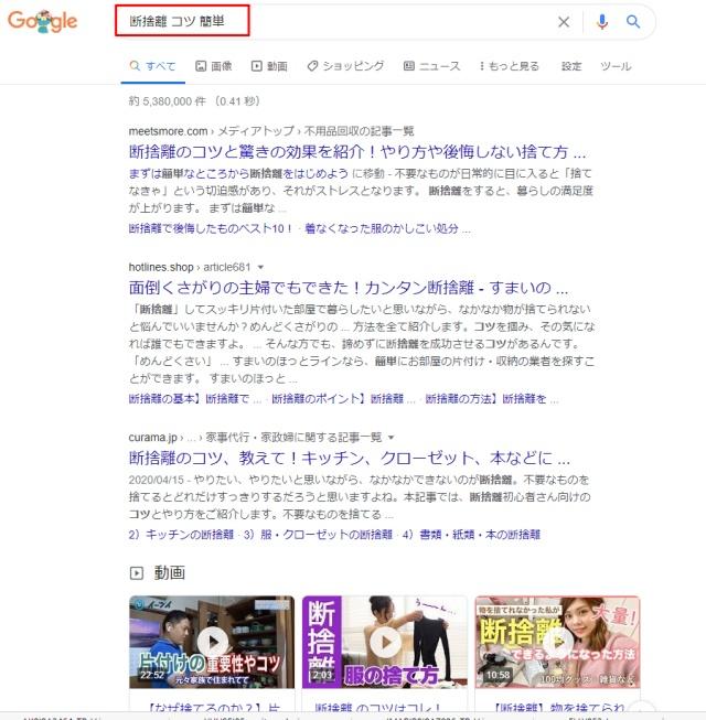 グーグルアドセンス合格サポート.com30.jpg