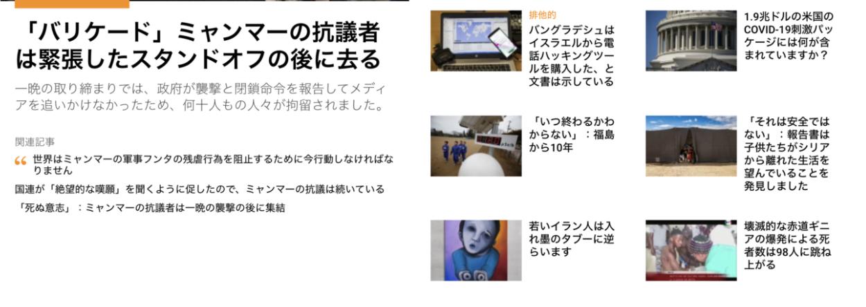 スクリーンショット 2021-03-14 12.25.13.png