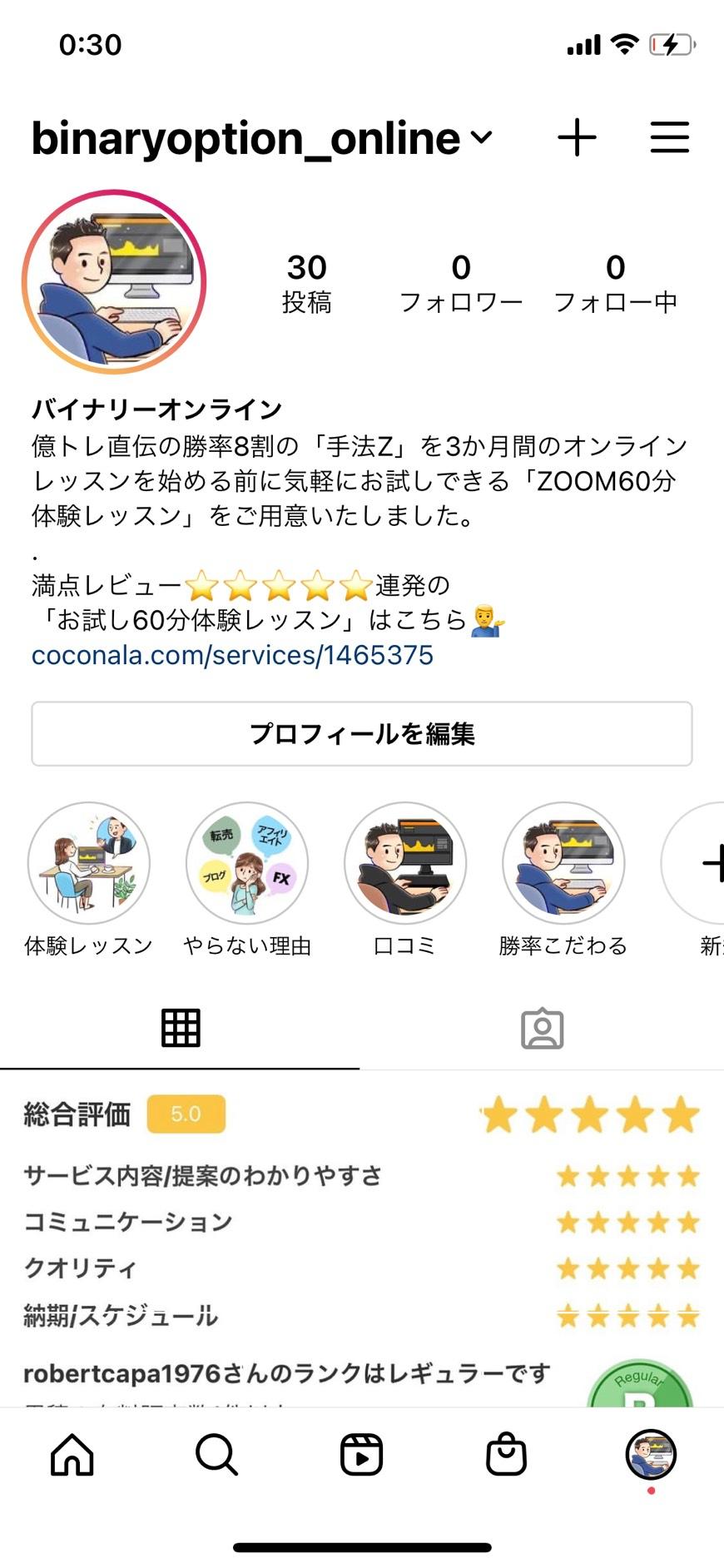 S__8159309.jpg