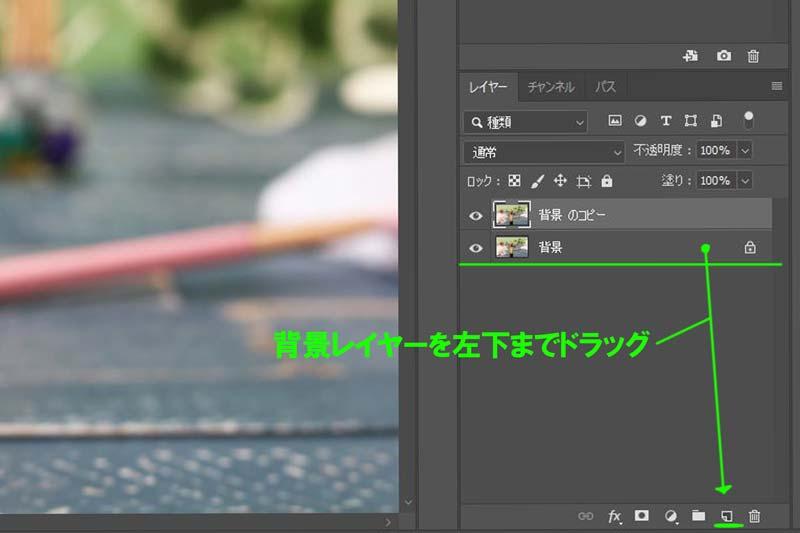 ブログ切り抜き商品画像編2.jpg