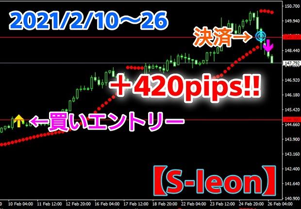 【S-leon】2月10~26.jpg