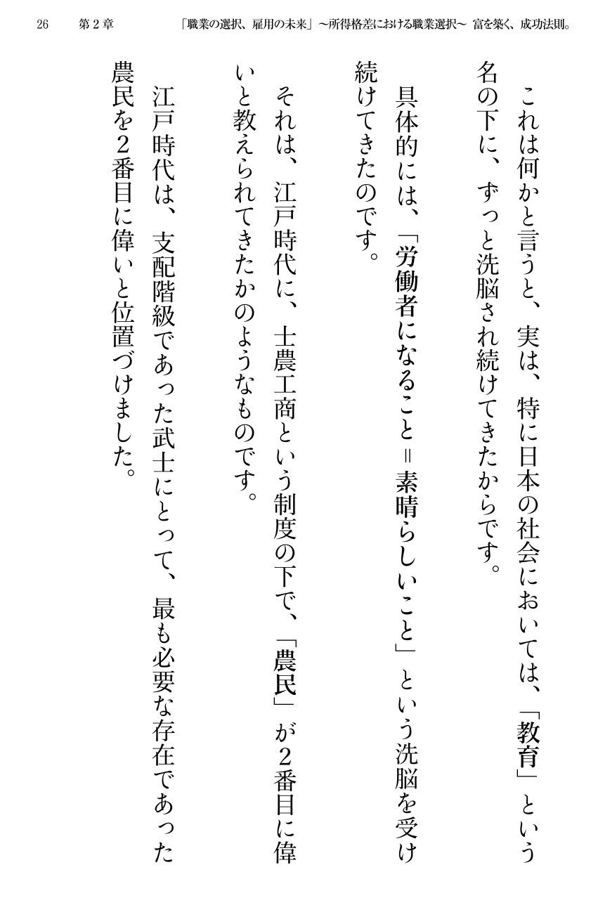 document_26.jpeg