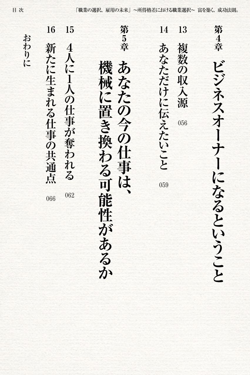 document_05.jpeg