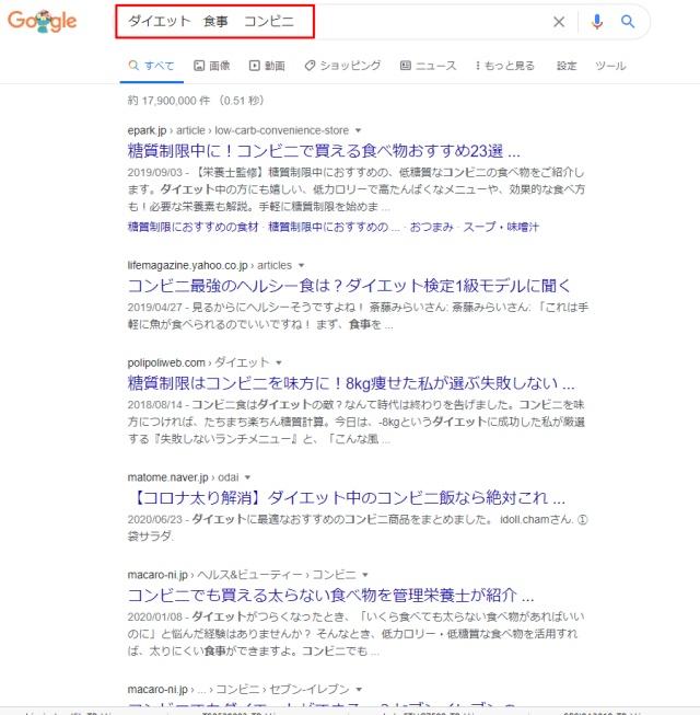 グーグルアドセンス合格サポート.com23.jpg