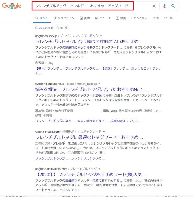 グーグルアドセンス合格サポート.com20.jpg
