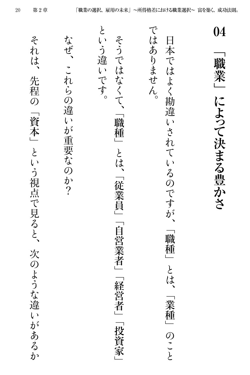 document_20.jpeg