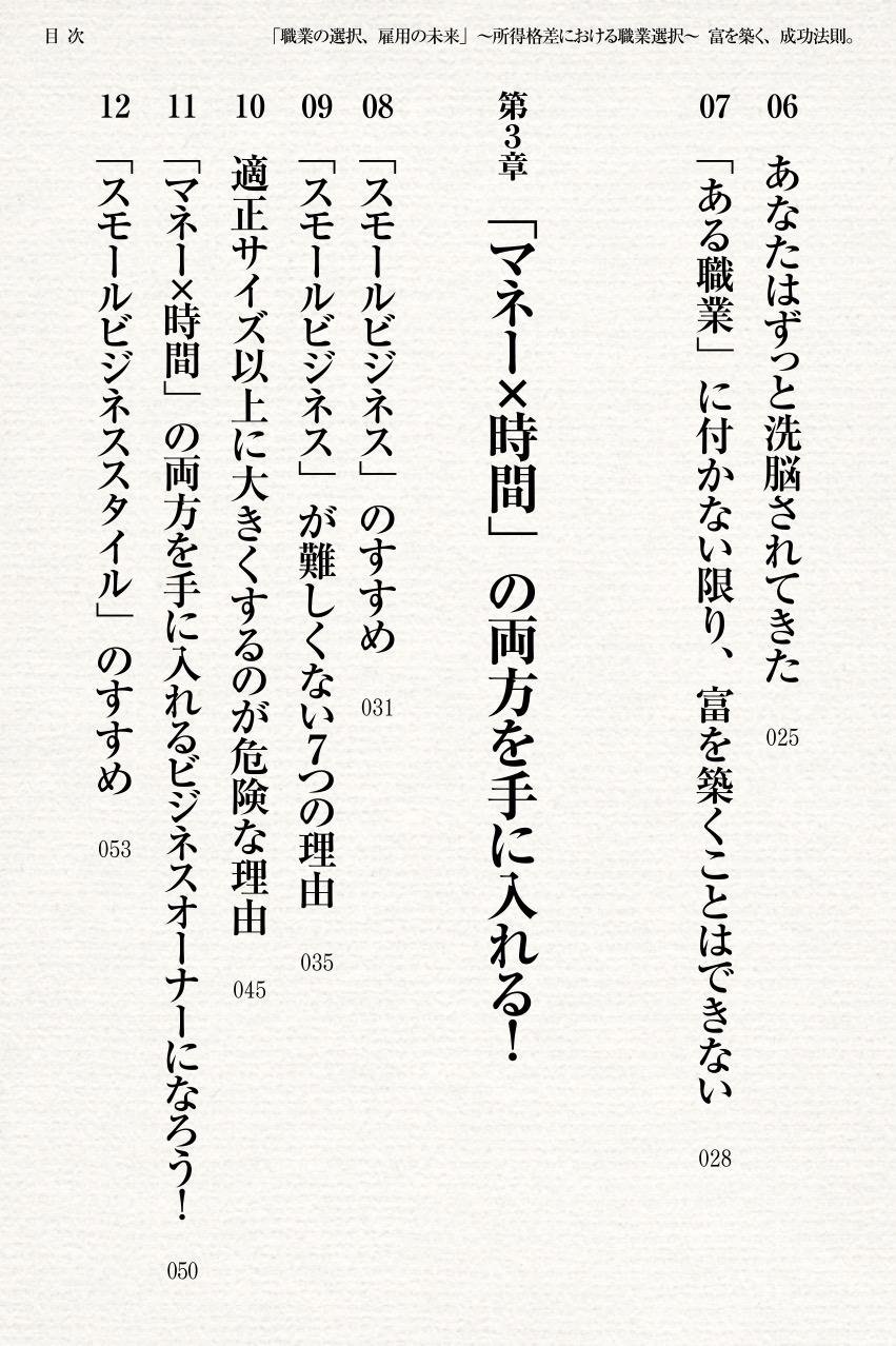 document_04.jpeg