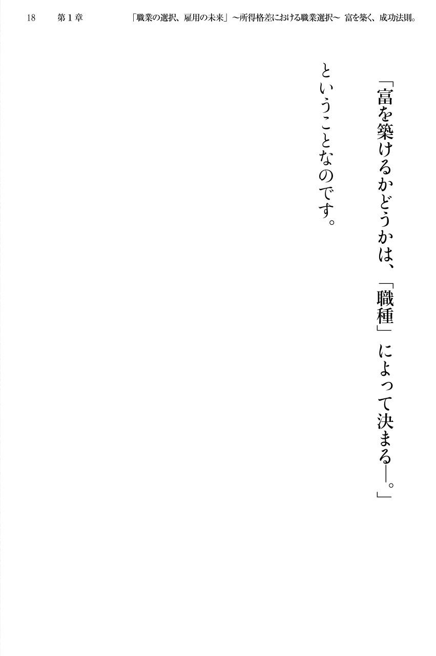document_18.jpeg