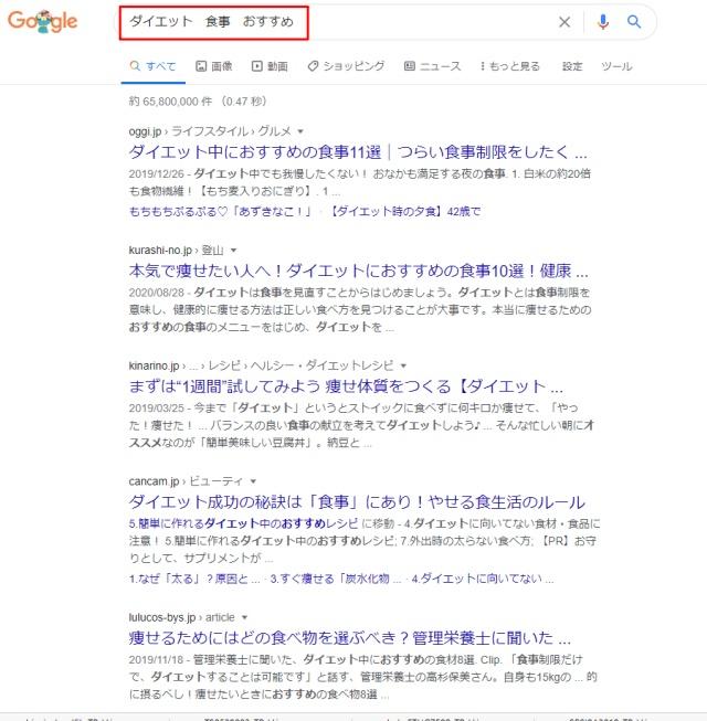 グーグルアドセンス合格サポート.com22.jpg