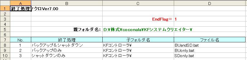KFSCtr3-2-b.png