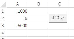 計算ミス.png