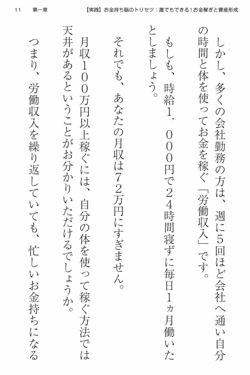 document_11.jpeg