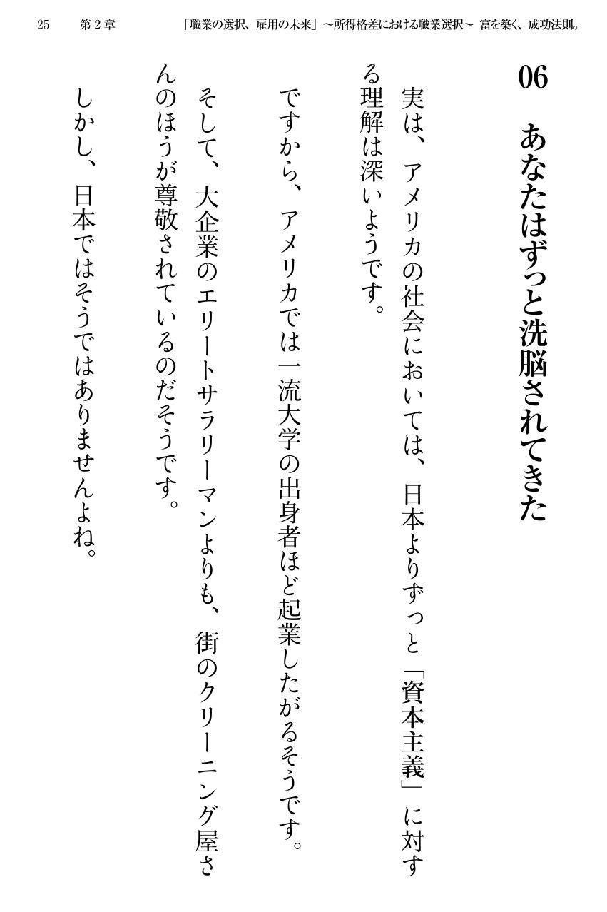 document_25.jpeg