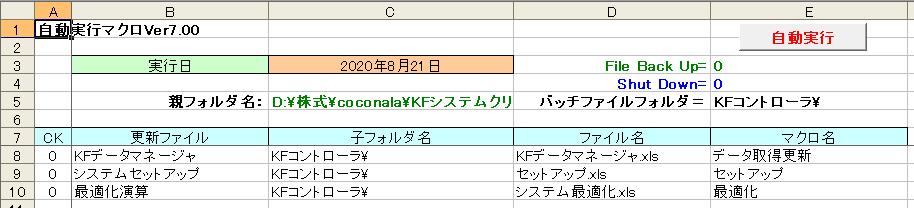 KFSCtr2-2-c.png