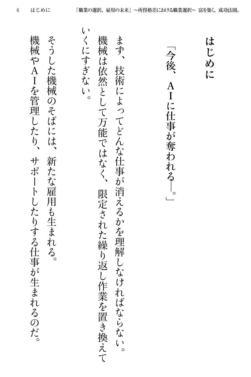 document_06.jpeg