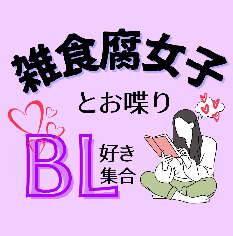 電話相談BL.jpg
