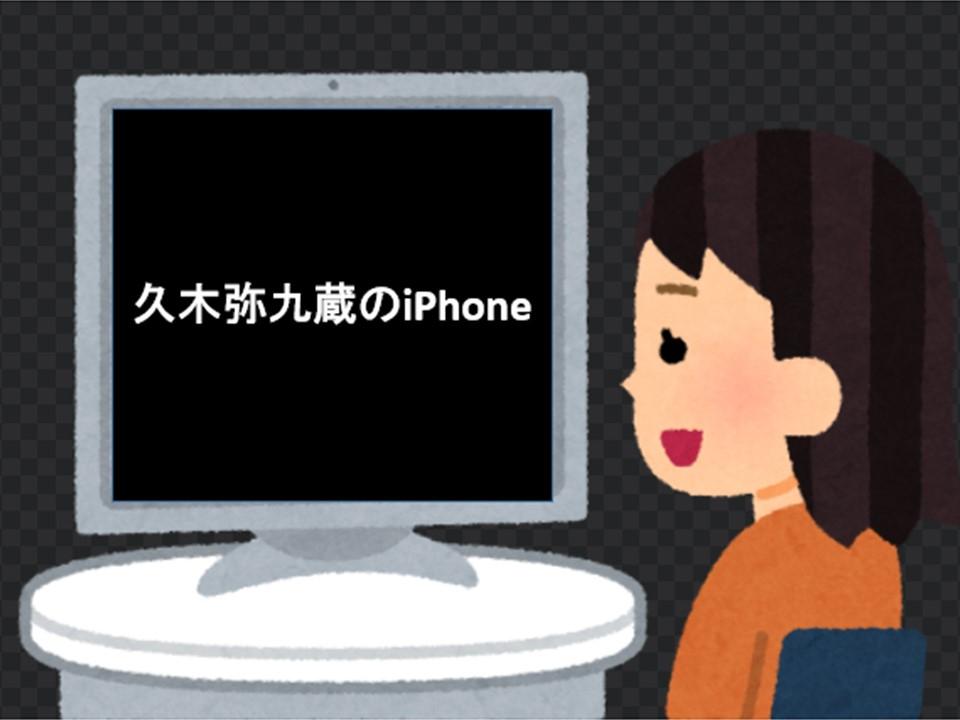 傾聴ボランティア.jpg