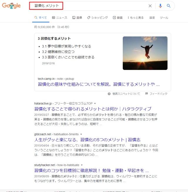 グーグルアドセンス合格サポート.com35.jpg