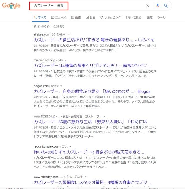グーグルアドセンス合格サポート.com51.jpg