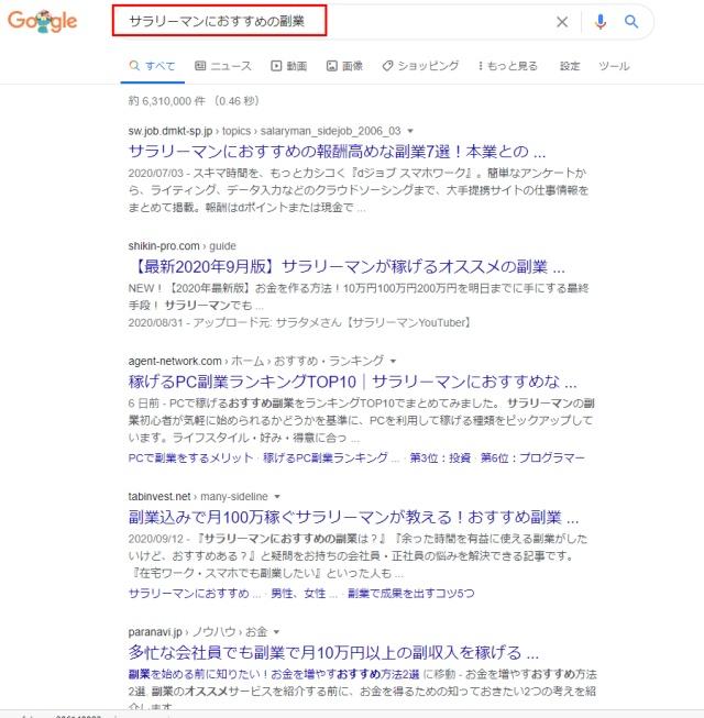 グーグルアドセンス合格サポート.com6.jpg