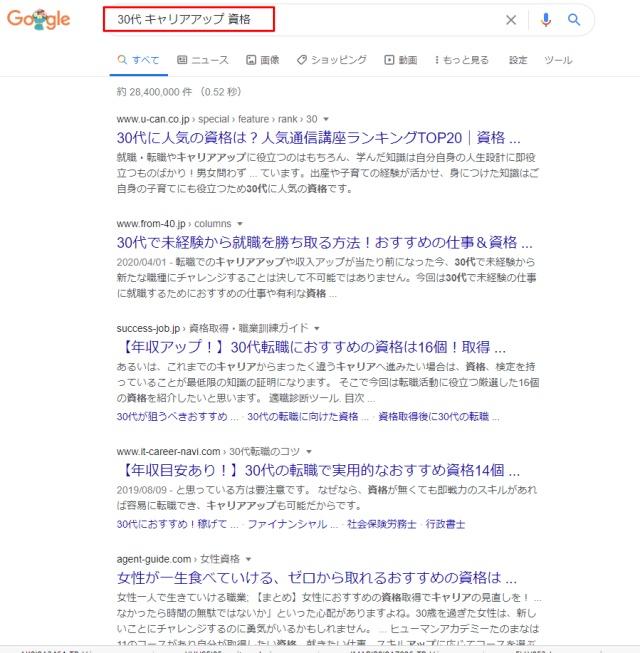グーグルアドセンス合格サポート.com40.jpg