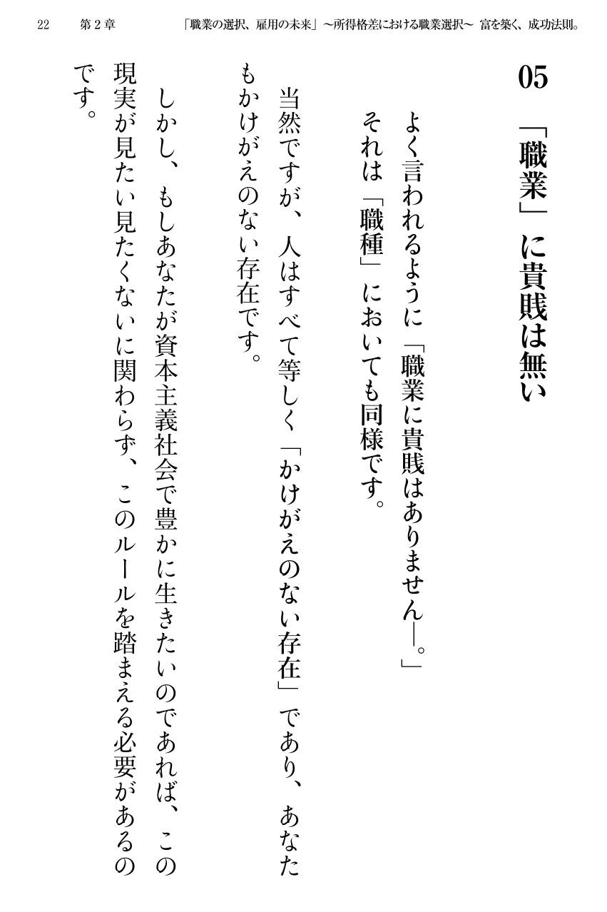 document_22.jpeg