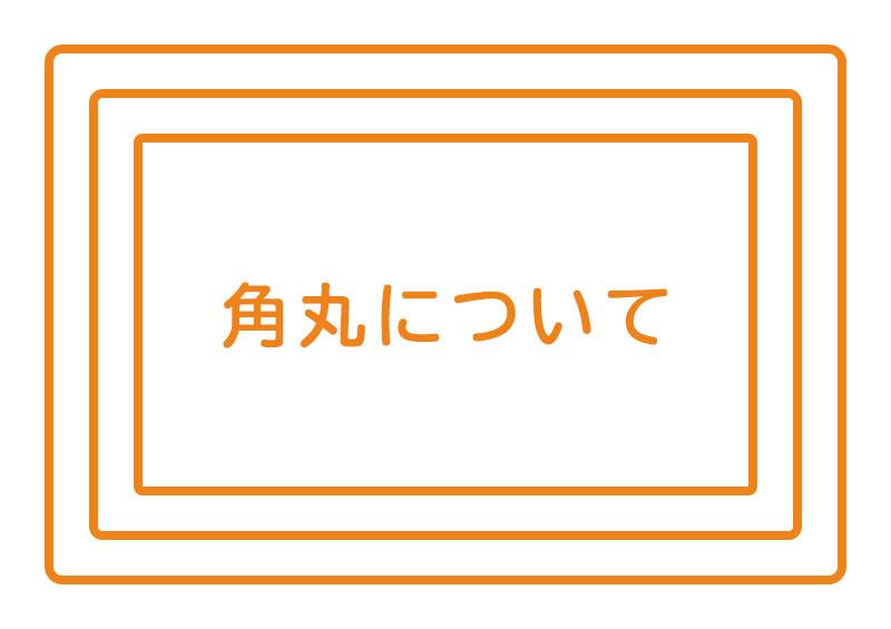 かどまるくん.jpg