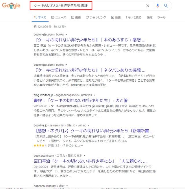 グーグルアドセンス合格サポート.com32.jpg