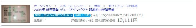 bandicam 2021-09-24 08-18-53-546.jpg