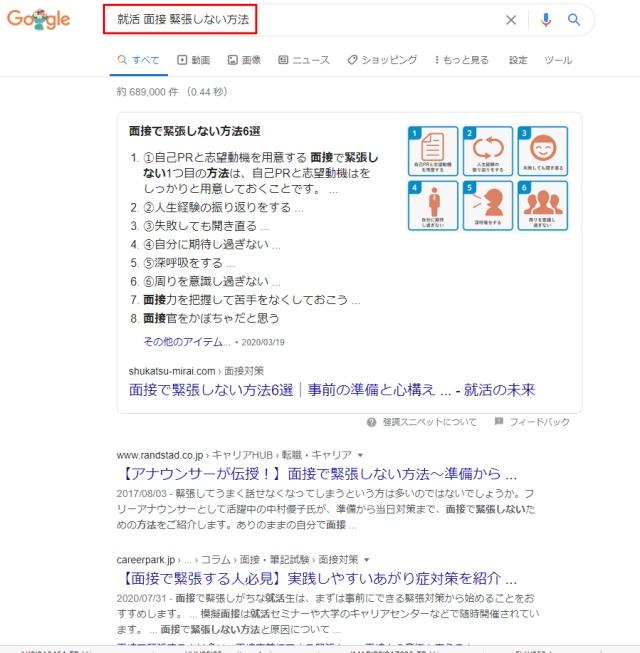 グーグルアドセンス合格サポート.com37.jpg